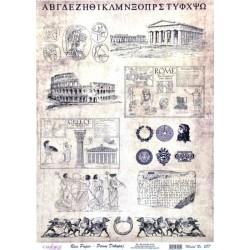 Rýžový papír A3 Řecko a Řím