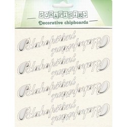 Blahopřání - 8ks chipboards