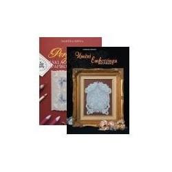 Pergamano® knihy - Základy techniky papírové krajky a Umění embossingu